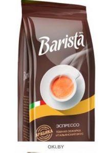 Кофе молотый Barista MIO Эспрессо 75 г (мягкая упаковка)