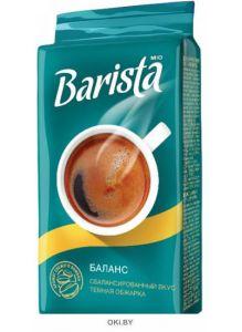 Кофе молотый Barista MIO Баланс натуральный жареный 225 г