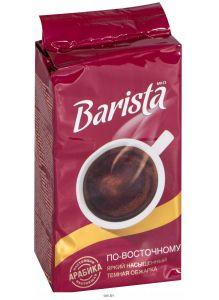Кофе молотый Barista MIO По-восточному натуральный жареный 225 г