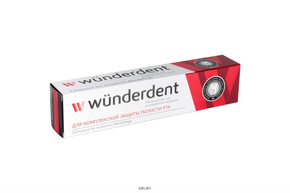 Паста зубная WUNDERDENT для комплексной защиты полости рта, 100 г
