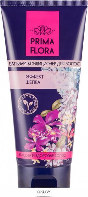 Бальзам-кондиционер для волос PRIMA FLORA эффект шёлка, 200 гр.