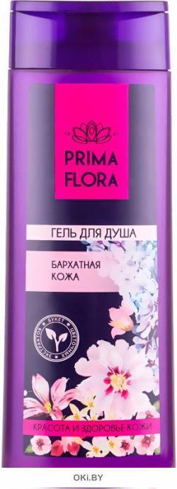 Гель для душа PRIMA FLORA бархатная кожа, 420 г