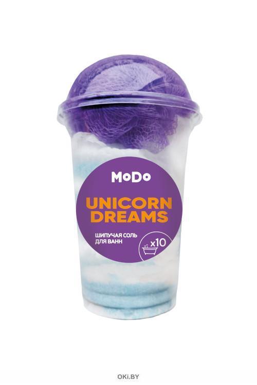 Набор «Unicorn Dreams» MODO MILKSHAKE (шипучая соль для ванн, мочалка)