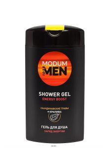 Гель для душа MODUM FOR MEN Заряд энергии, 250 г