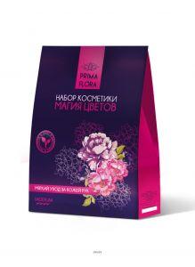 Набор косметики PRIMA FLORA Магия цветов (Флюид для рук PRIMA FLORA, крем-перчатки для рук PRIMA FLORA)
