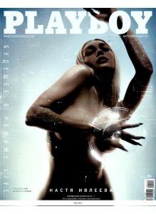 Playboy (Плейбой) 1 / 2021