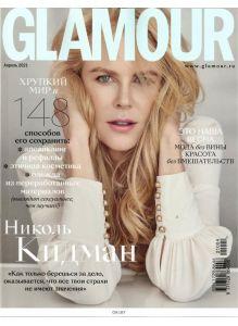 Glamour (Гламур) 4 / 2021