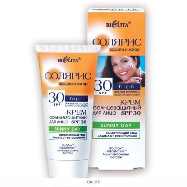 Крем солнцезащитный SPF30 для лица SUNNY DAY (туба 50 мл, Солярис)