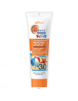 Солнцезащитное молочко для детей водостойкое SPF30 «Нежная защита Анти-песок» (туба 100 мл, Солярис)