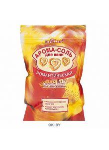 Арома-соль для ванн  РОМАНТИЧЕСКАЯ с эфирными маслами иланг-иланга и пачули 500г