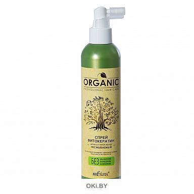 Спрей-фитокератин для всех типов волос несмываемый (250 мл)