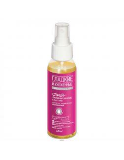 Спрей-ламинирование с маслами для всех типов волос Несмываемый(100 мл)