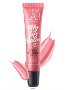 Блеск-бальзам для губ My Lipbalm 03 Sparkle Rose