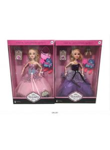 Кукла JX200-80