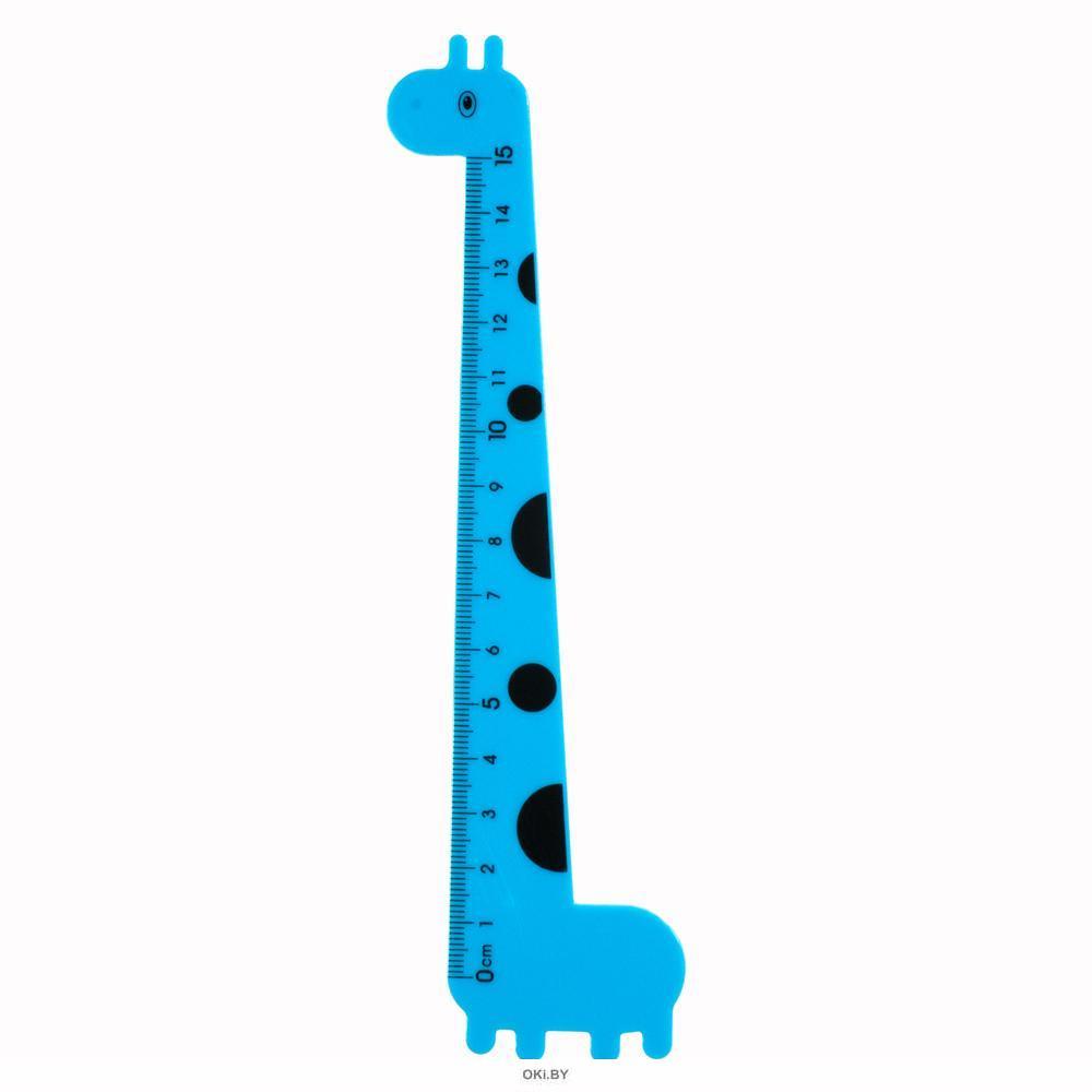Линейка Жираф 15 см (арт B1185160)