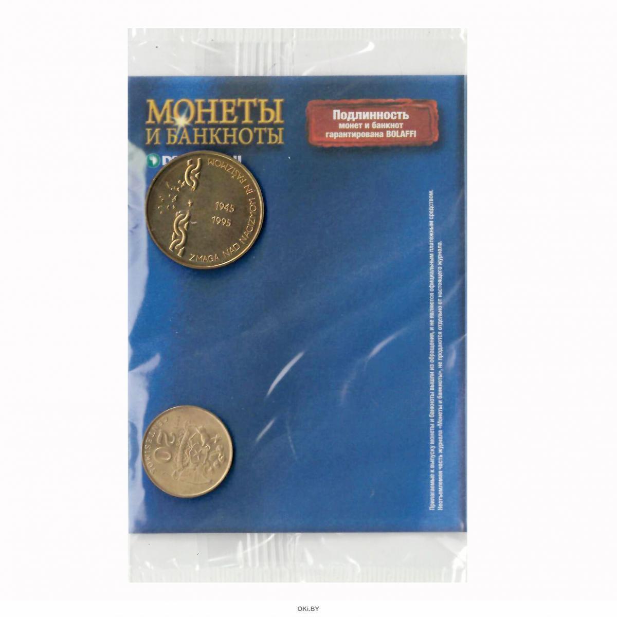 Монеты и банкноты № 344