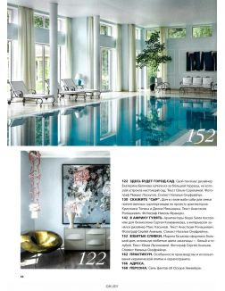 AD. Architectural Digest 5 / 2021