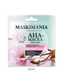 """AHA-маска для лица """"Эффект пилинга, обновление и сияние"""" 1 шт MASKIMANIA"""