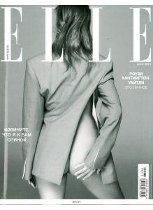 ELLE (Эль) 62 / 2021