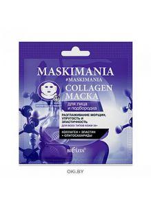"""Collagen Маска для лица и подбородка """"Разглаживание морщин, упругость и эластичность"""" 1 шт MASKIMANIA"""