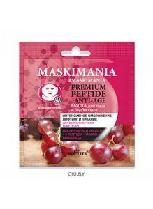 "Premium Peptide Anti-Age Маска для лица и подбородка ""Интенсив,омоложен,лифтинг и питание"