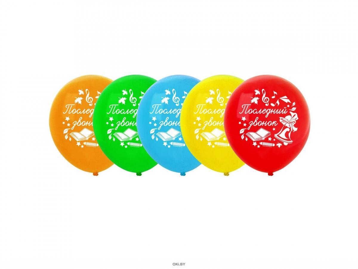 НАБОР ШАРИКОВ резиновых надувных ''Последний звонок'' 25 шт. (арт. 11105861, код 261236)