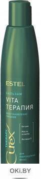 Бальзам Vita-терапия для поврежденных волос 250 мл  Estel CUREX THERAPY