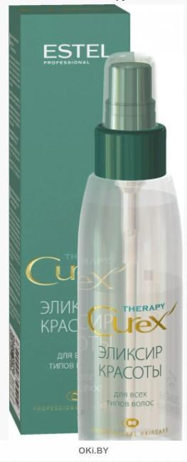 Эликсир красоты Vita-терапия для всех типов волос 100 мл Estel CUREX THERAPY