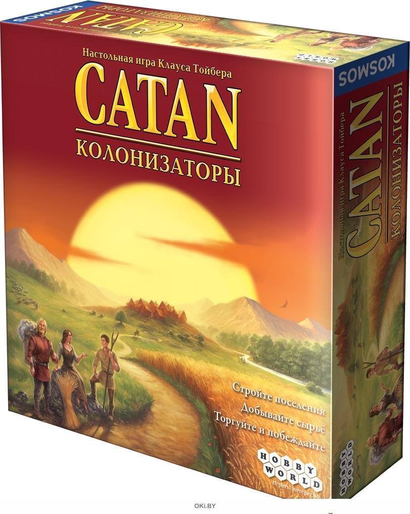 Настольная игра Колонизаторы (4-е рус. изд. )