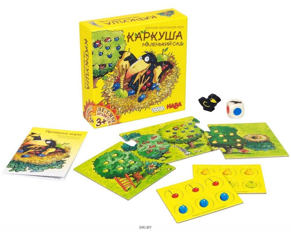 Настольная игра Каркуша: Маленький сад