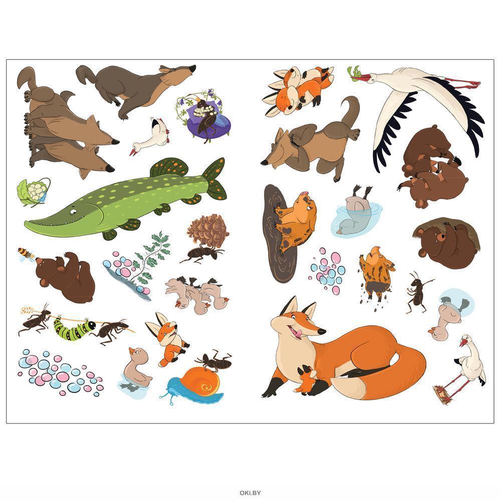 Лесные животные. Весна