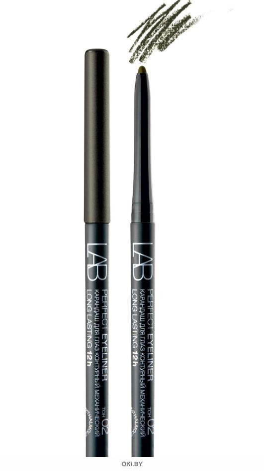 Карандаш для глаз тон 02 темно-коричневый с легким шиммером PERFECT EYELINER Long Lasting 12h контурный механический