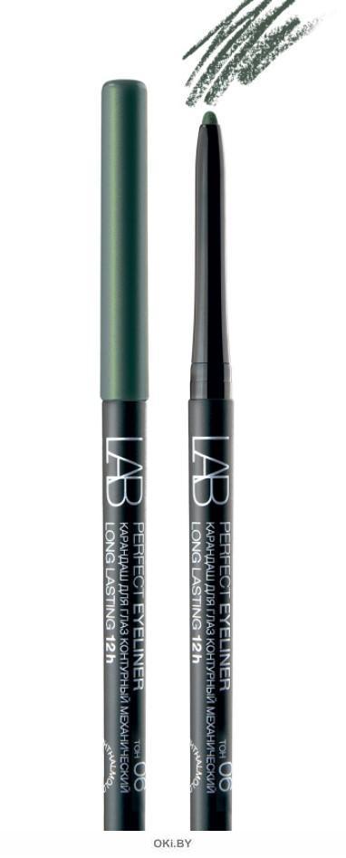 Карандаш для глаз тон 06 зелёно-изумрудный PERFECT EYELINER Long Lasting 12h контурный механический