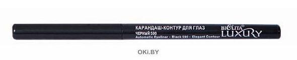 КАРАНДАШ-КОНТУР для глаз тон 590 черный