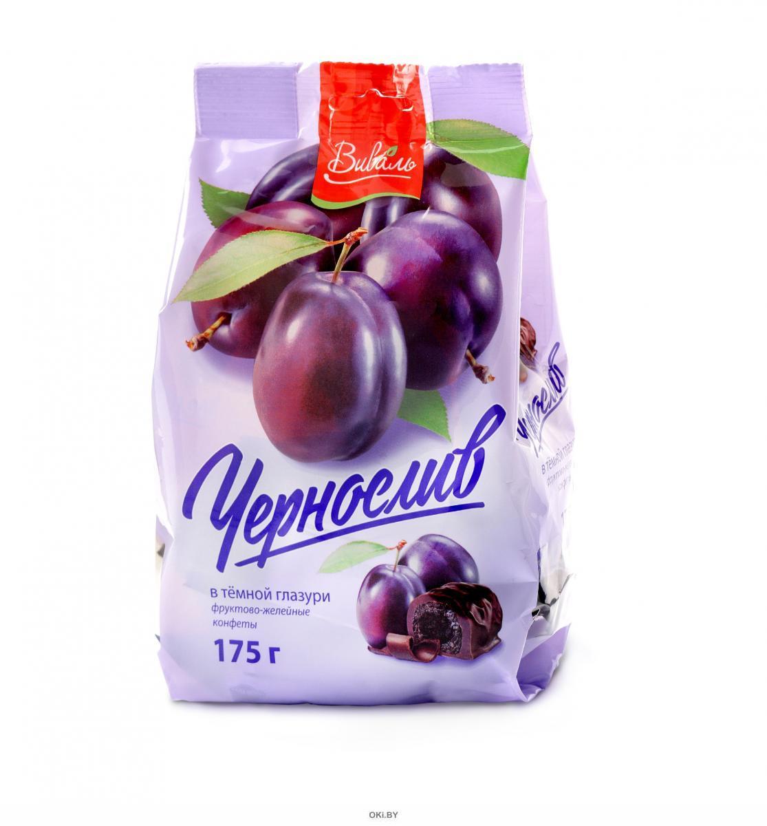 Фруктово-желейные конфеты