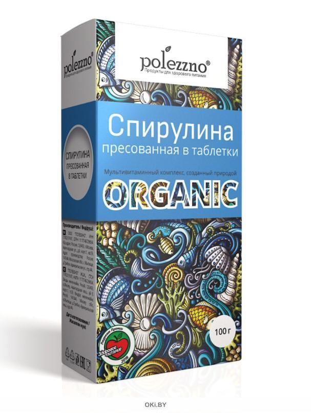 Спирулина таблетки 100 грамм