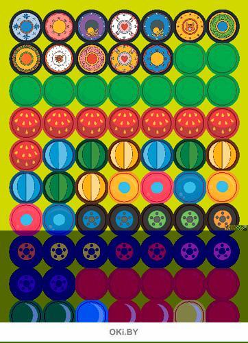 Волшебные кружочки. Предметы № 23 (21) Волшебные наклейки. Играю! Рисую! Фантазирую!