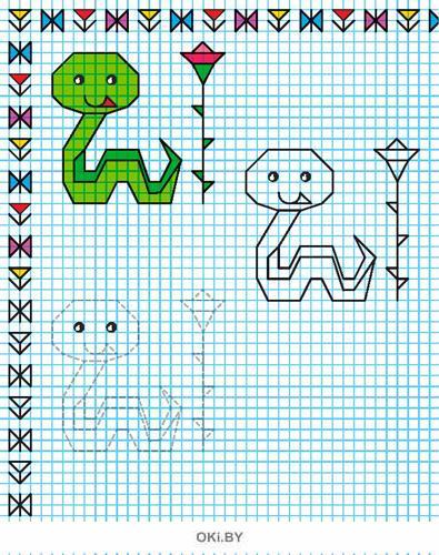 Рисуем по клеткам № 36 (21) Разбуди смекалку