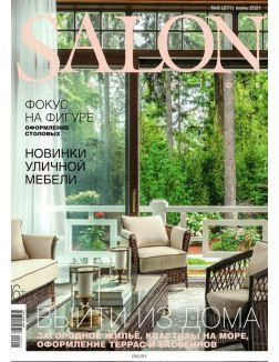 SALON-interior (Салон-интерьер) 6 / 2021