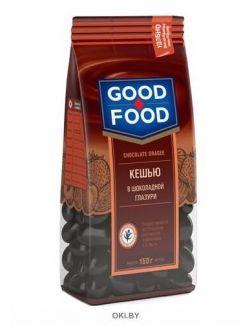 Кешью в шоколадной глазури 150 гр