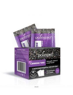 Семена чиа Polezzno в саше 125 гр