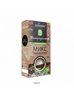 Семена для проращивания микрозелени микс