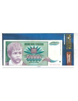 Монеты и банкноты № 348