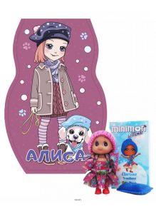 Комплект детский акционный Алиса с куклой Минимон № 13 (21)