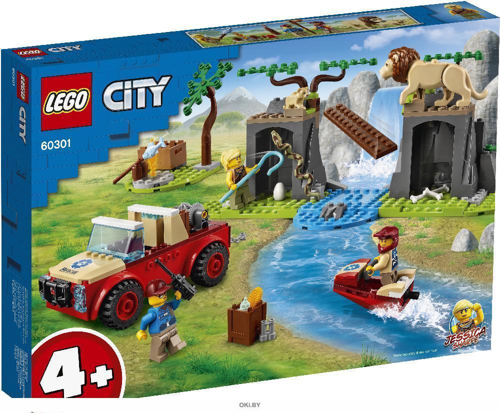 Спасательный внедорожник для зверей (Лего / Lego city)