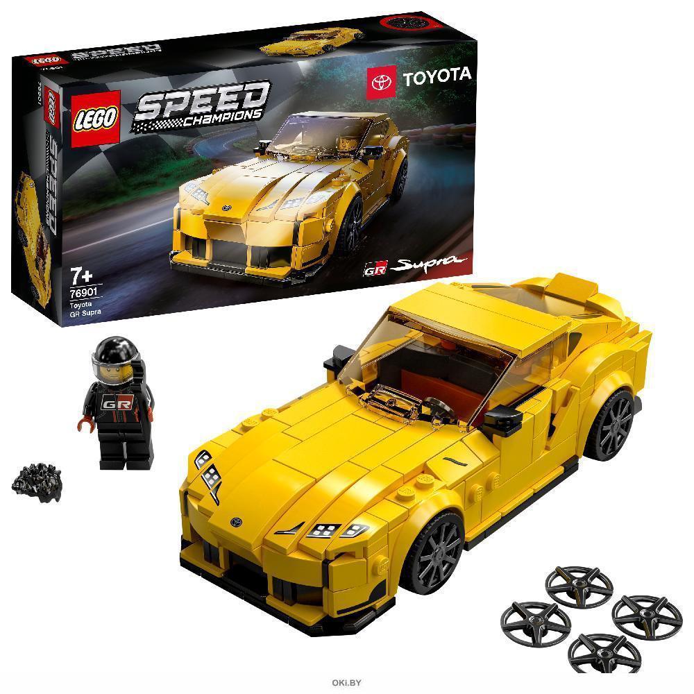 Спорткар Toyota GR Supra (Лего / Lego speed champions)