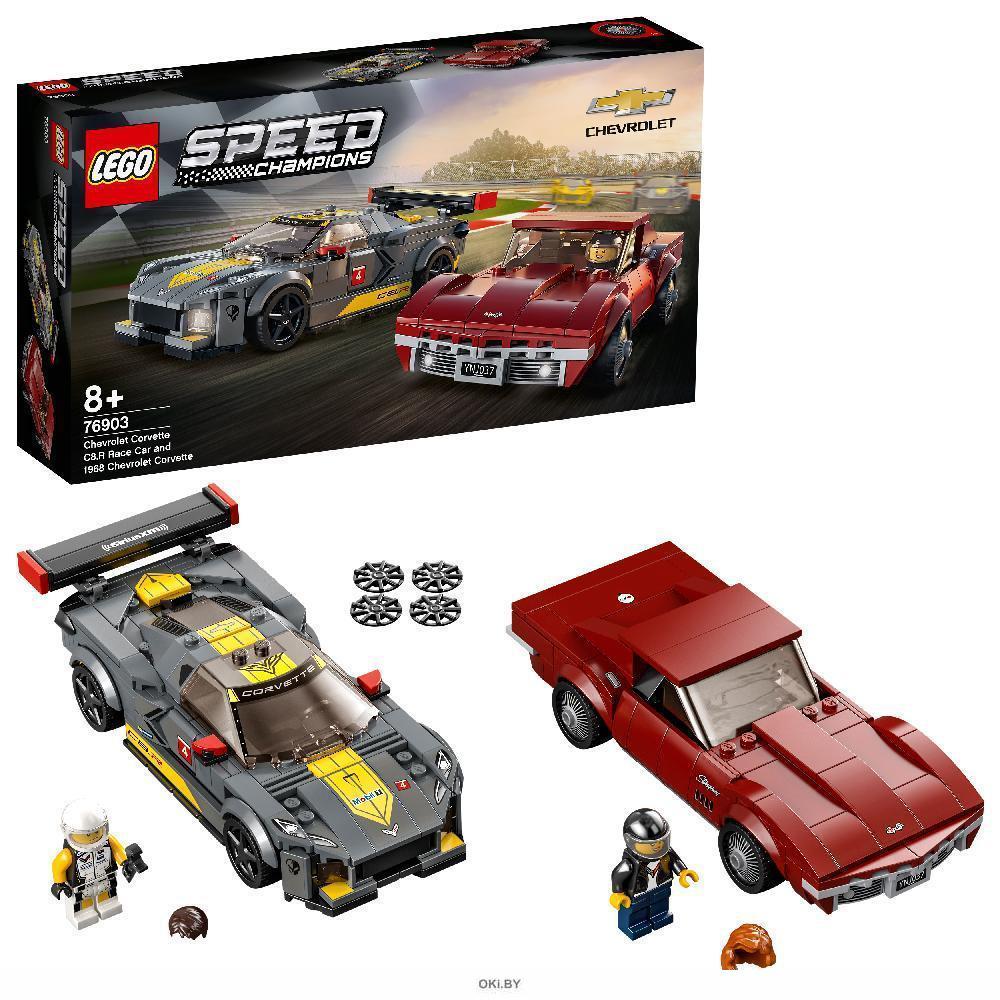 Конструктор Chevrolet Corvette C8. R Race Car and 1968 Chevrolet Corvette (Лего / Lego Speed Champions)