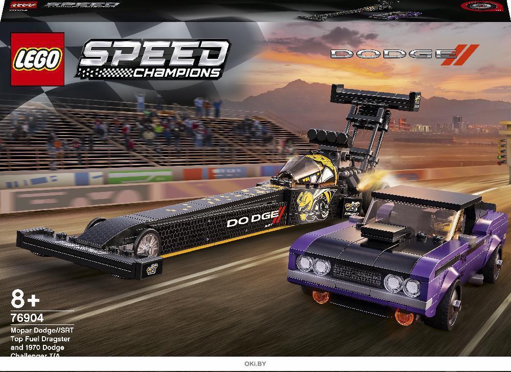 Конструктор Mopar Dodge SRT Top Fuel Dragster and 1970 Dodge Challenger T/A (Лего / Lego speed champions)