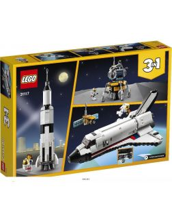 Приключения на космическом шаттле(31117, creator)