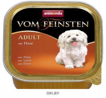 Корм для собак с кроликом Фом Файстен Адульт 150 г (арт. 82980)